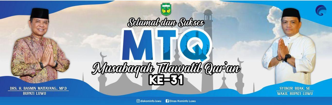 MTQ 2020